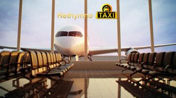 Цены ОТ аэропорта Ханья