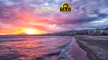 Preis von Rethymnon